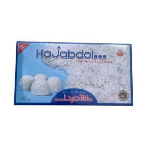 Algodón de azúcar bocados de vainilla 350g Haj Abdullah